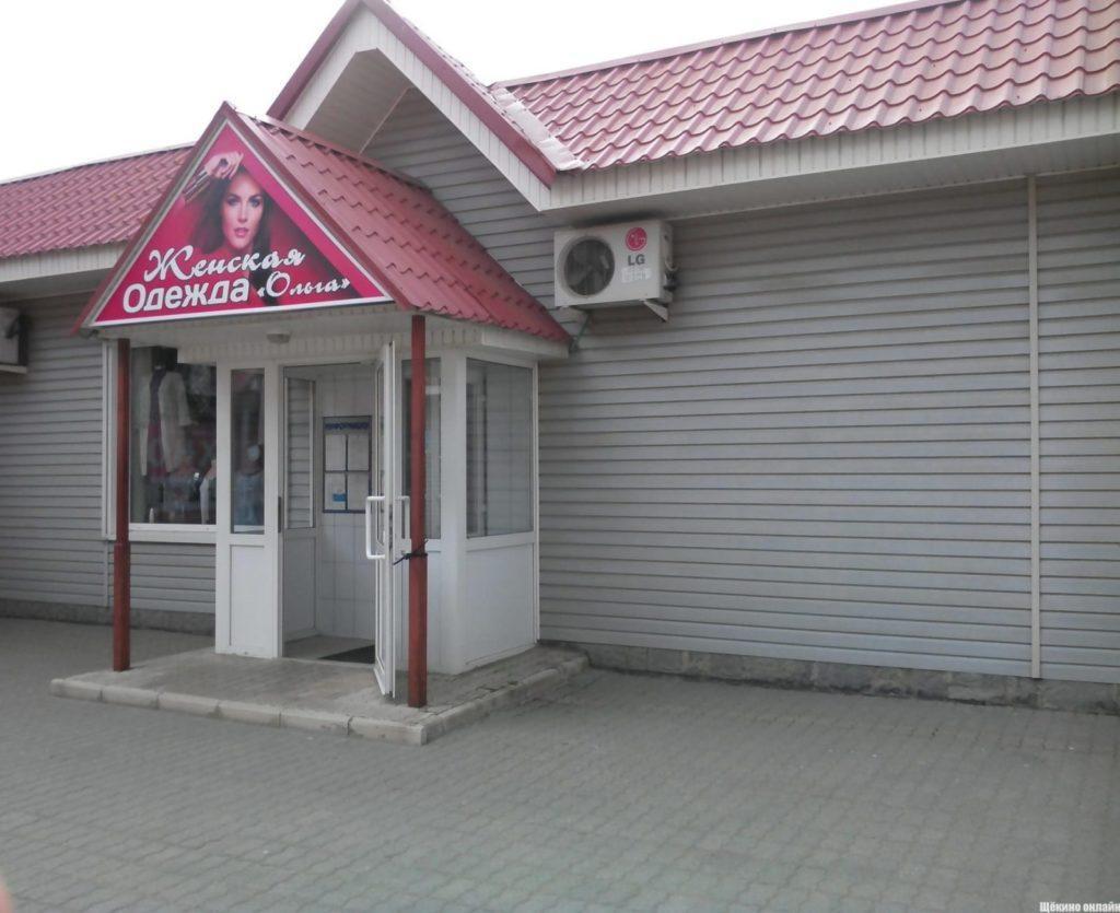 магазин одежды Ольга
