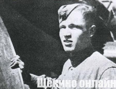 АЛИМКИН Иван Николаевич