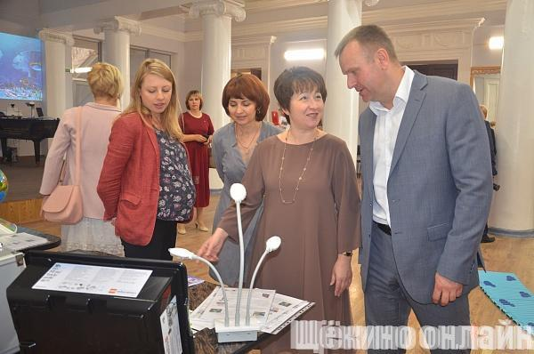Августовская педагогическая конференция в Щекинском районе