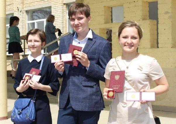 medali-v-schekino