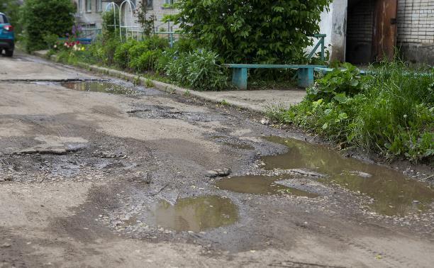 Жители дома для слепых в Щекино просят отремонтировать двор