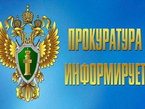 gorodschekino.ru
