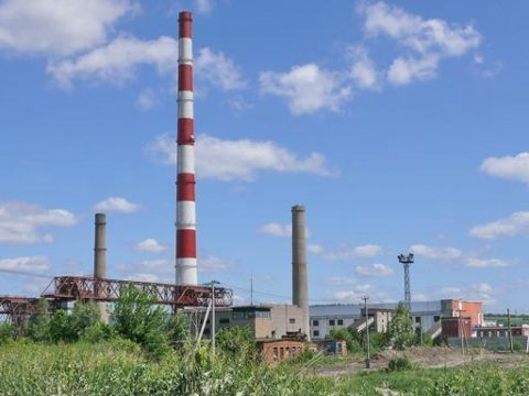Щекинская ГРЭС дала первый киловатт электроэнергии 50 лет назад