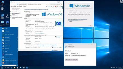 Как скачать и произвести активацию Windows 10 BOX?