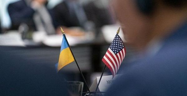 Эксперт рассказал, кто может стать послом США на Украине