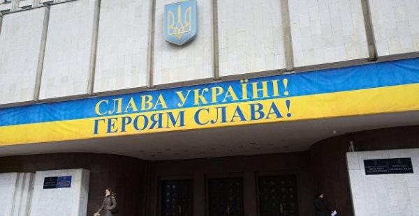 ЦИК Украины заявил о невозможности проведения выборов в Донбассе