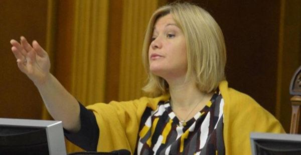 Геращенко потребовала не допустить закупки газа в России