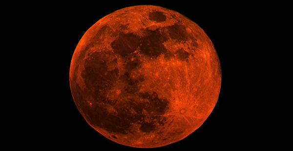 Украинский астролог напугал прогнозом на ближайшие дни