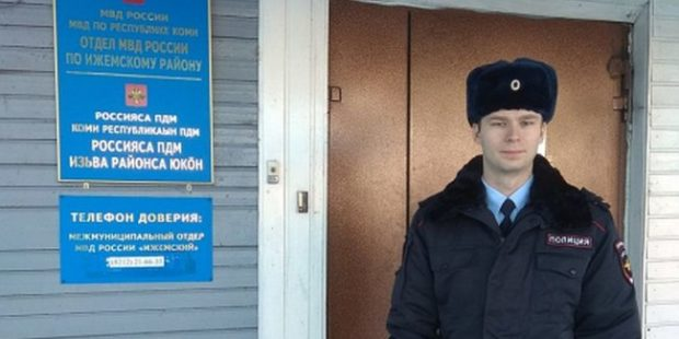 В Коми наградили полицейского, который вывел жителей из горящего дома