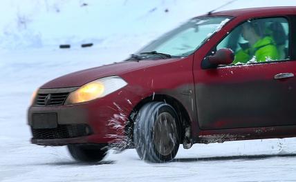 Что делать, если под колёсами лёд и машина не слушается - Свободная Пресса