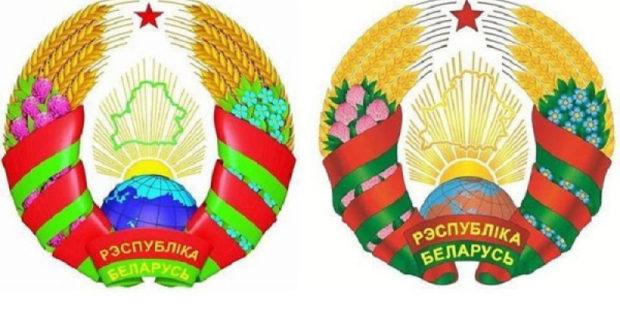 В Белоруссии утвердили новый герб: что изменилось