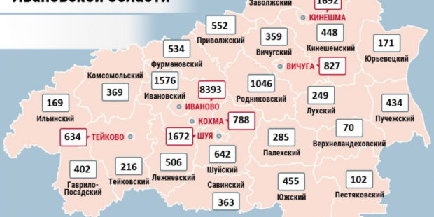 Карта распространения коронавируса в Ивановской области на 11 января