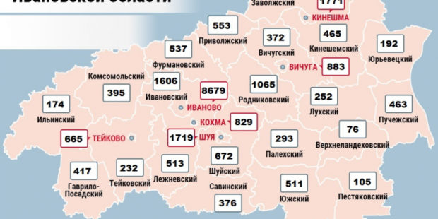 Карта распространения коронавируса в Ивановской области на 16 января