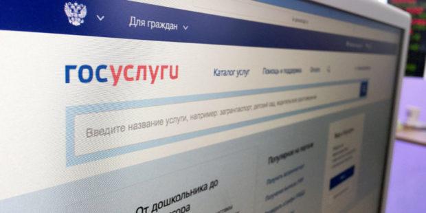 Портал Госуслуг подключают к работе по вакцинации в Ивановской области