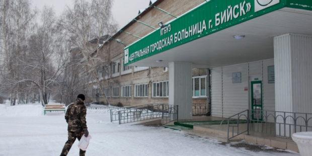 Статистика COVID по Алтайскому краю на 9 января: заболели 199, умерло 14