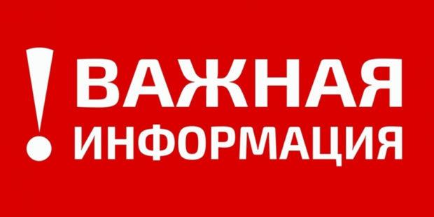 В Иванове закончилась вакцина от COVID-19