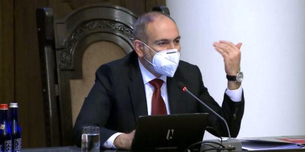 В правительстве обсудили стратегию развития экономики Армении на 2022-2024 годы