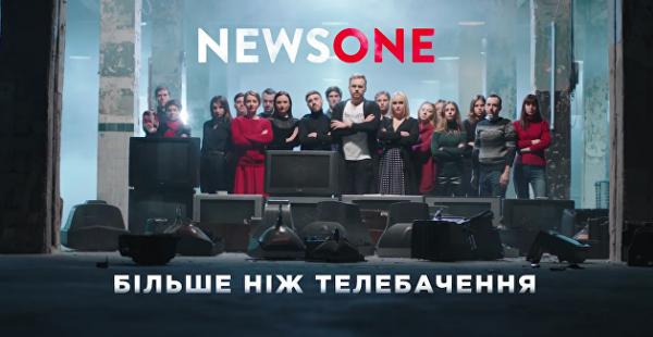 Политолог назвал последствия блокировки оппозиционных СМИ для Украины