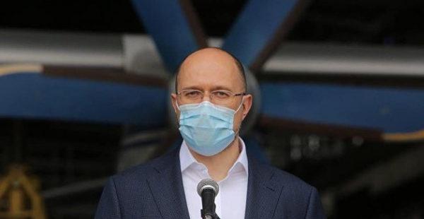 Шмыгаль рассказал, когда Украине ждать вакцину