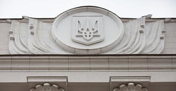 Украина введет санкции против депутатов Рады - глава СНБО