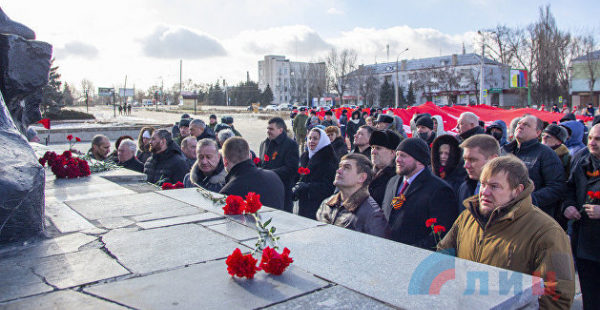 Луганск празднует годовщину освобождения от фашистов