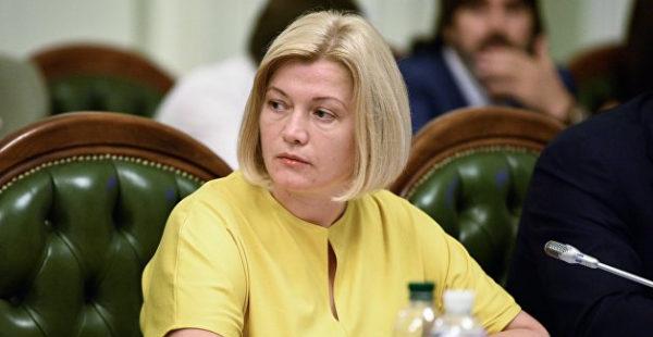 Арестович оригинально «извинился» перед Геращенко за сексизм
