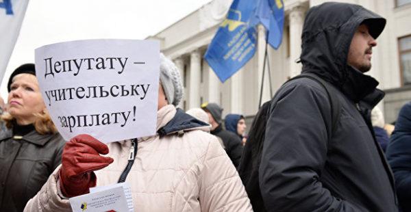 Средняя зарплата на Украине втрое меньше российской