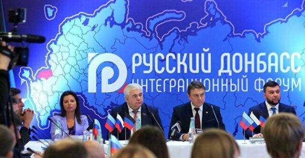 Кеосаян рассказал о впечатлениях от Донбасса