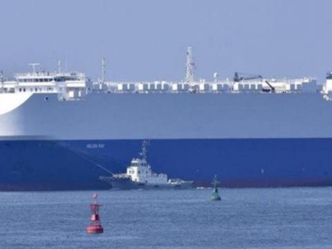 Показаны последствия подрыва израильского судна в Оманском заливе