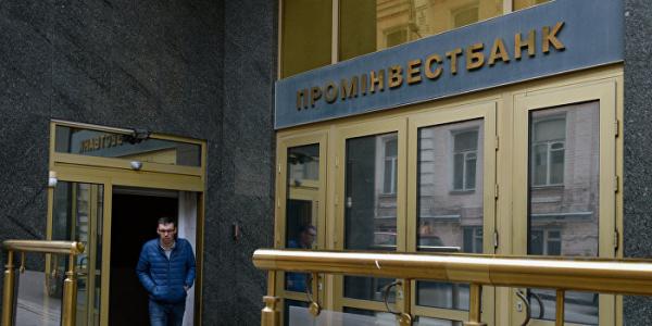 Нацбанк Украины не разрешил Тигипко приобрести «дочку» российского ВЭБ