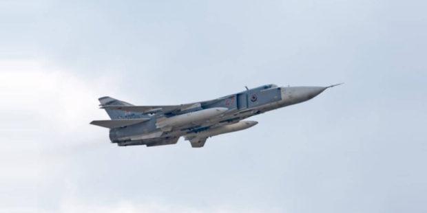 """Западные СМИ прокомментировали сближение Су-24 с """"Дональдом Куком"""""""