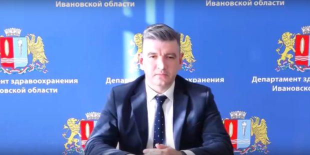 Депздрав Ивановской области: «Вакцина «Спутник V» не дает 100% гарантии заражения COVID-19»