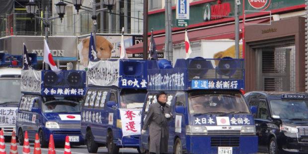 """Японские националисты """"окружили"""" посольство РФ в Токио и требуют """"вернуть"""" Курилы"""