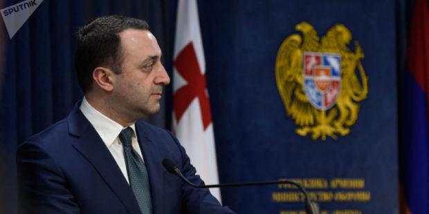 """Если Гарибашвили не """"зарубят"""": чего ждать Армении от нового премьера Грузии"""