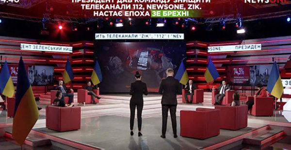 СМИ узнали название нового оппозиционного телеканала на Украине