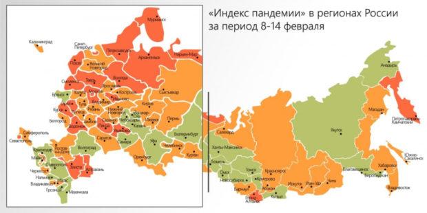 Ивановская область осталась одна в «красной зоне» по ковиду среди соседних регионов