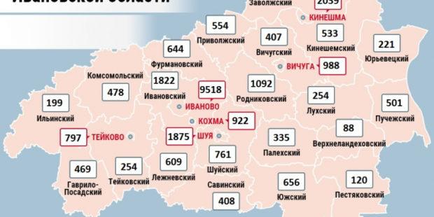 Карта распространения коронавируса в Ивановской области на 1 февраля