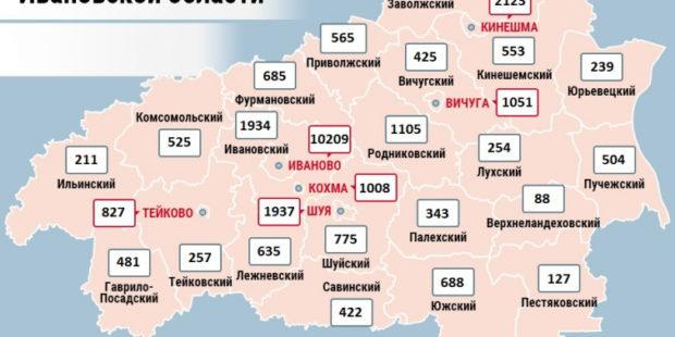 Карта распространения коронавируса в Ивановской области на 10 февраля