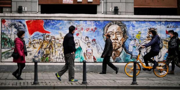 Китай бесплатно предоставляет вакцину от COVID 53 странам