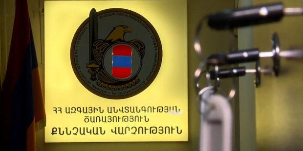 СНБ Армении задержала Ара Сагателяна и Карена Бекаряна: юрист представил детали
