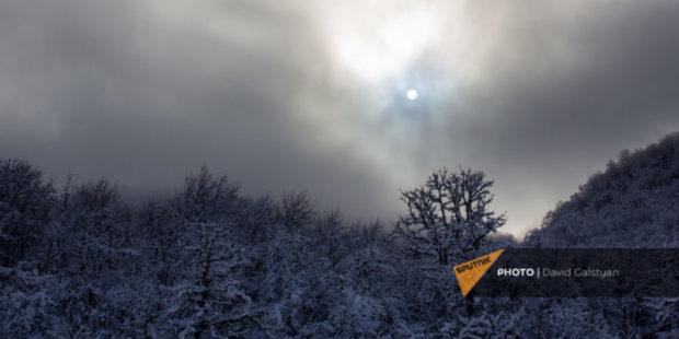 Точный прогноз погоды в Армении на 14-18 февраля