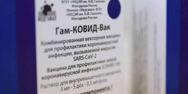В ЕС планируют до конца лета привить от коронавируса 70% населения стран союза