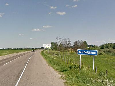 В Иванове от COVID-19 умер 45-летний пациент