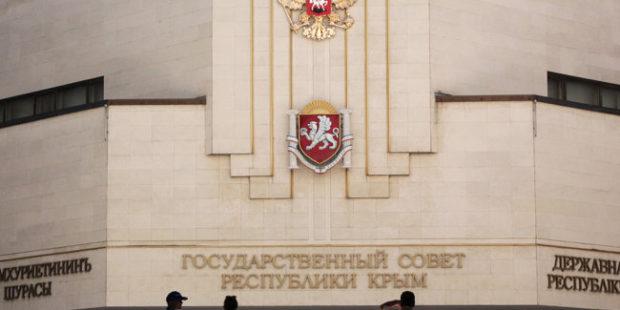 Назван срок подачи иска к Украине за водную блокаду Крыма