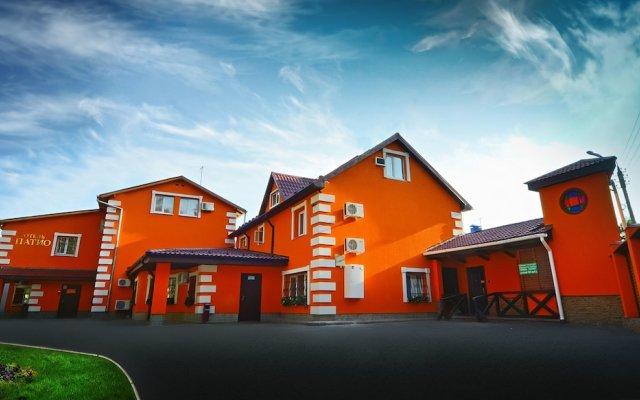 Отель Патио: для тех, кто предпочитает уютную домашнюю обстановку