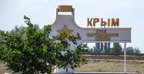 Крымчане шли на референдум не за «коврижками» — Кнырик