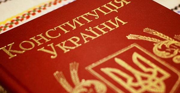Экс-глава КСУ объяснил, как ратификация Харьковских соглашений может стать госизменой