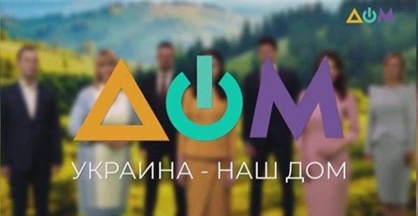 Журналист пояснил, зачем Украине телеканал для Крыма и Донбасса