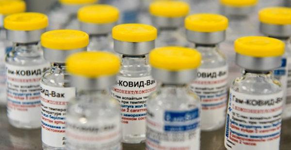Греция хочет производить российскую вакцину «Спутник V»