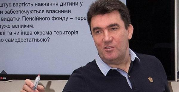 Данилов объяснил «угрозу» русского языка для Украины